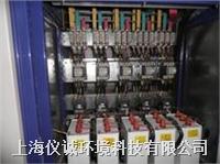 电气控制柜 EWT系列