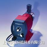 CONCEPT plus 系列精密计量泵 CNPA