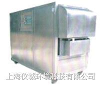煤矿井下水处理设备 DCG-100