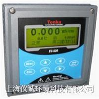 工業在線電導率EC-520 EC-520