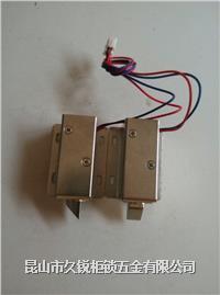 电控锁 dk12V