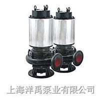 JYWQ自动搅匀排污泵 JYWQ50-12-15-1200-1.5