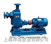 ZW自吸排污泵 65ZW30-18,65ZW25-30,65ZW25-40