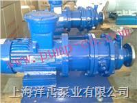 高温不锈钢磁力泵 CQB80-65-160G