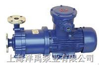 上海不锈钢磁力泵,不锈钢磁力泵厂家 65CQ-35P