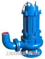 wq排污泵 WQ50-15-10-1.5