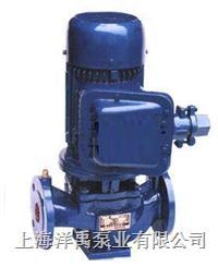 YG型管道油泵 ISG65-160