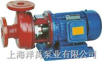 玻璃钢离心泵,fs离心泵 FS50X40-20