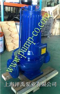 供暖屏蔽泵 G400-32-55NY