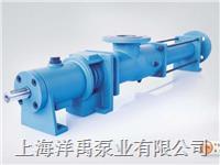 单螺杆泵 G70-1