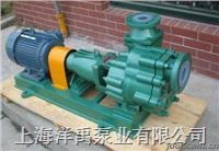 FZB型氟塑料自吸泵 80FZB-45L