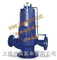 PBG250-400A低噪音屏蔽泵/屏蔽泵 PBG250-400A