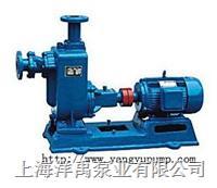 80ZW65-25自吸污水泵 80ZW65-25