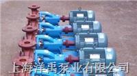 FS玻璃钢耐酸泵 FS80×65-35A
