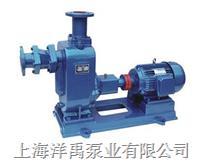 65ZW65-25-7.5排污泵,ZW自吸排污泵 65ZW65-25-7.5