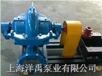 S、SH型中开泵 150S-460A