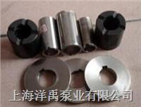 石墨轴承 G型屏蔽泵石墨轴承,PBG屏蔽泵石墨轴承