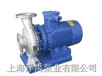 ISWB防爆管道泵 ISWB150-400
