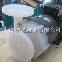 IMC25-20-100F磁力泵 IMC25-20-100F