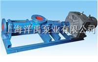 G系列单螺杆泵(减速箱+泵) G60-1