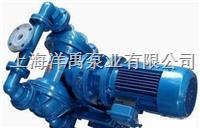 隔膜泵:DBY衬氟隔膜泵|衬氟电动隔膜泵 DBY-40/50/80