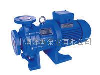 无轴封耐酸碱磁力泵 CQB65-50-125FT