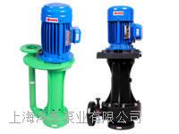 FSY立式化工泵