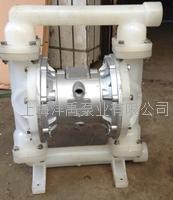 QBY-40塑料气动隔膜泵 QBY-40