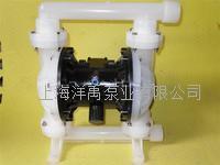 QBY-25塑料气动隔膜泵 QBY-25