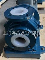 襯F46氟塑料磁力泵,氫氟酸泵,稀酸循環泵