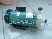mp磁力驱动循环泵 mp-20r,mp-20rm,mp-20rx,mp-20rx,mp-30r