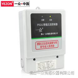 经济型压差控制器|经济型前室压力传感器|厂家直销经济型压差控制器