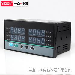 四回路智能显示控制仪表|四回路水位控制仪表|多回路压力控制仪表|差压控制仪表