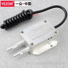 微差压传感器|气体差压传感器参数|高温差压传感器厂家