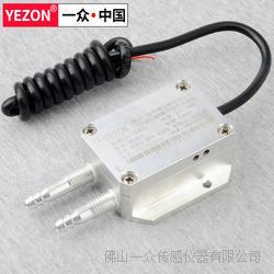 微差压传感器 气体差压传感器参数 高温差压传感器厂家
