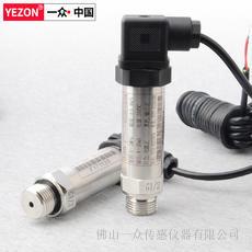 液位传感器|水箱液位传感器|容器液位传感器