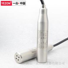 液位传感器|液位传感器参数|液位传感器价格|液位传感器厂家