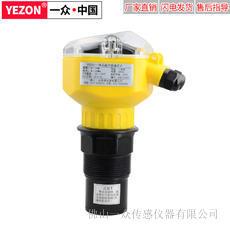 PY231一体式超声波液位计|超声波水位料位液位传感器|数显超声波液位计4-20MA/HART