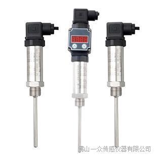 温度传感器|变送器系列