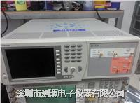 Agilent81133A脉冲发生器/安捷伦81133A脉冲信号发生器 81133A