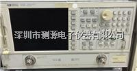 Agilent8722D网络分析仪/安捷伦8722D矢量网络分析仪 Agilent8722D网络分析仪 安捷伦8722D矢量网络分析仪