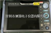 横河AQ7270光时域反射仪/YOKOGAWA AQ7270 横河AQ7270光时域反射仪/YOKOGAWA AQ7270