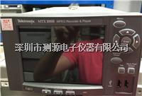 Tektronix MTX-100B记录器和播放器 MTX-100B Tektronix MTX-100B