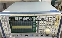 FSIQ7 信号分析仪 R&S FSIQ7频谱仪 FSIQ7