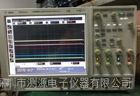 Agilent DSO90804A Infiniium高性能示波器DSO90804A Agilent DSO90804A