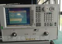 keysight N5230C安捷伦N5230C PNA-L 微波网络分析仪 keysight N5230C