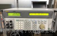 二手Fluke5800A示波器校准仪/福禄克5800A多功能校准仪 二手Fluke5800A示波器校准仪