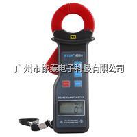 ETCR6200直流/交流钳形漏电流表/汽车漏电流钳表