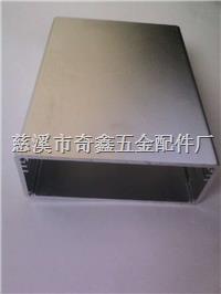 鋁合金電源外殼制造鋁型材外殼加工鋁合金殼體電源鋁外殼鋁合金殼體儀器儀表制造 75*100