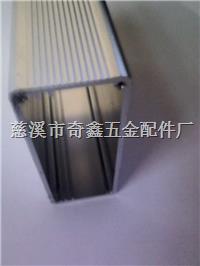 铝合金电源外壳制造铝型材外壳加工铝合金壳体电源铝外壳铝合金壳体仪器仪表制造